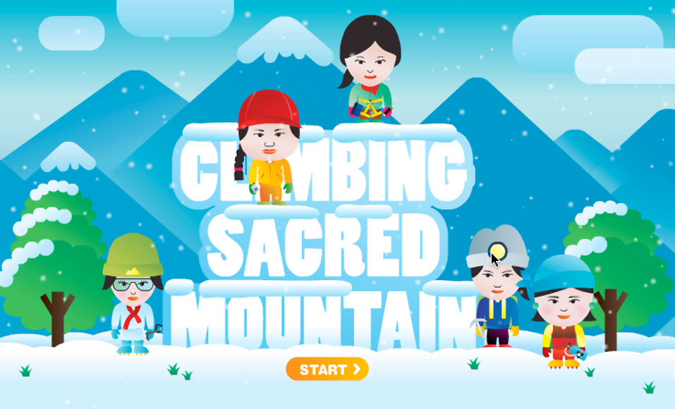 Climbing Sacred Mountain Start Screen